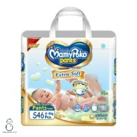 MAMYPOKO PANTS EXTRA SOFT ROYAL SOFT S46 BOY GIRL S 46