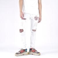 H1 batik White - celana jeans - 28