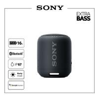 SONY SRS-XB12 Black Extra Bass Waterproof Bluetooth Speaker / XB12