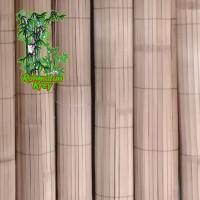 tirai ati bambu ukuran 2x t2,5m