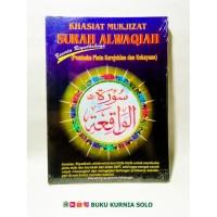 Buku rahasia khasiat mukjizat surah Al Waqiah beserta Riyadhahnya
