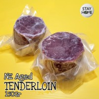 BEEF TENDERLOIN NZ / DAGING SAPI TENDERLOIN VP AGED IMPORT PREMIUM