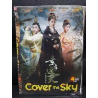 FILM SERIAL MANDARIN COVER the SKY |4DISC/END