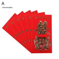 6Pcs Amplop Angpao Imlek / Tahun Baru Cina Bahan Kertas Warna Mer
