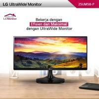 LG 25UM58 - P 25 Inch UltraWide® Full HD IPS LED Monitor