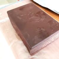 coklat batang/coklat batangan/kolata