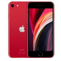 Apple iPhone SE 2020 64GB 128GB 256GB Brand New