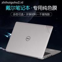 Stiker Pelindung Laptop untuk Laptop