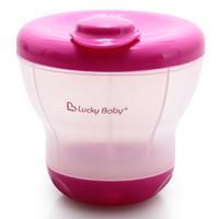 Lucky baby - LB 1199 - Deluxe Milk Container ( 3 varian warna)