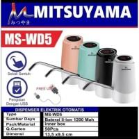 Dispenser Electrik otomatis mitsuyama Pompa Galon elektrik MS-WD5