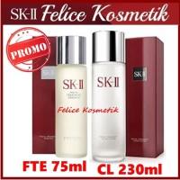 SK-II SKII SK2 FACIAL TREATMENT ESSENCE CLEAR LOTION