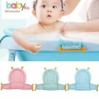 JARING BAK MANDI BAYI ANTI SLIP ANTI TENGGELAM / BABY BATH HELPER