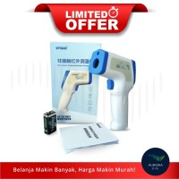 [LIMITED OFFER] UYIGAO Infrared Thermometer