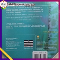 DHS NEO HURRICANE-III Pips-In Table Tennis Rubber, Double Happiness