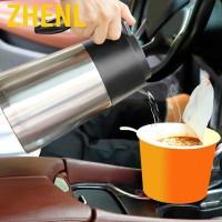 Zhenl 1.2L 24V Portable Truck Car Electric Kettle Boiling Coffee