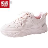 Sepatu Sneakers Desain Web Celebrity Warna Peach Untuk Wanita