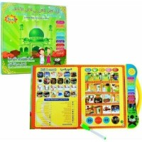 KID BUKU PINTAR EBOOK 3 BAHASA E BOOK MAINAN ANAK MUSLIM ANAK SMART