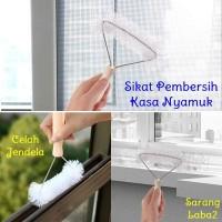 Sikat Pembersih Kasa Nyamuk Jendela Sarang Laba2 Window Cleaning Brush