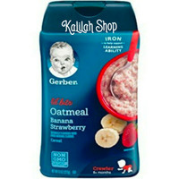 Gerber oatmeal banana strawberry baby food 227 gr