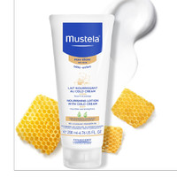 Mustela Lotion w/ Cold Cream 200ml