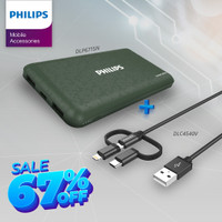 Philips Special Package DLP6715 Powerbank Hijau + DLC4540 3 in1 Cable