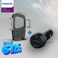 PHILIPS Car Package 1 Bundle Car Charger 2357 + Car Mount 35001 Black
