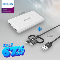 Philips Special Package DLP6715 Powerbank Putih + DLC4540 3 in1 Cable