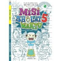 Buku Komik - Seri Misi Sholat 5 waktu - Diari Sholat Imran
