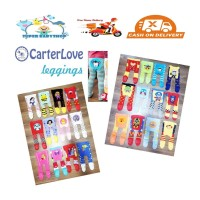 Legging Bayi 4in1 MOTIF / Legging Bayi isi 4pcs SNI - Boy 0-6bln