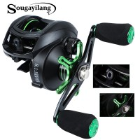 ---- Baitcasting Fishing Reel 13BB 8.1:1 Gear Ratio 8KG Drag