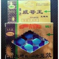 Viagra China Obat Vigra Pil Vitalitas Pria Jamu Kuat Semalam