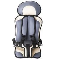 Tempat Duduk Kursi Mobil Bayi Baby Safety Car Seat - LAD05