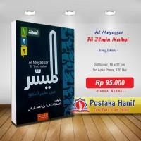 Kitab Bundel Al Muyassar Fii Ilmin Nahwi Set 3 Jilid