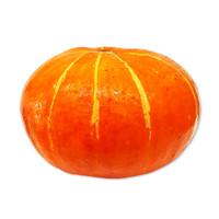 Labu Kuning - Sayur Segar