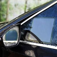 Stiker Jendela Mobil Anti Fog Embun Lihat Tembus Spion Kaca Film Besar
