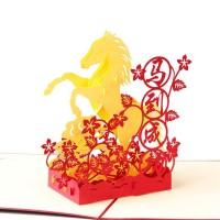 Kartu Ucapan Handmade Desain Kuda Hollow 3D