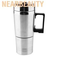 Nearbeauty 350ML + 150ML Stainless Steel Car Electric Kettle Coffee