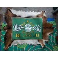 Hiasan Dinding Kaligrafi Lukisan Nahdlatul Ulama NU Kulit kambing Utuh