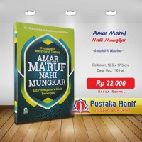 Buku Pemahaman Menyeluruh Tentang Amar Ma'ruf Nahi Munkar