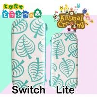 Carrying Storage Bag Animal Crossing Travel Case Nintendo Switch - Tempered GLASS
