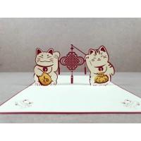 Kartu Ucapan 3D 4D Ulang Tahun Terima Kasih Valentine Imlek Kucing