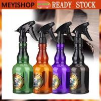 Meyishop Botol Spray Air 650mL Gaya Vintage Refillable untuk Salon /