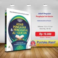 Buku Adab Pengajar dan Penghafal Al-Quran