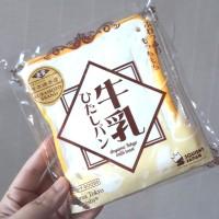 white tokyo aoyama milk toast squishy
