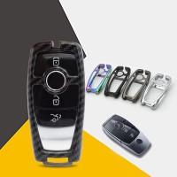 Cover Kunci Mobil Mercedes Benz Bahan Metal