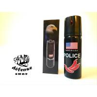 "Pepper Spray Police 60ml-Semprotan Merica-Gas Air Mata ""Self Defense"""