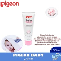 Pigeon Baby Lotion 100 ml