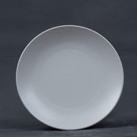 Piring Salad Putih Fusion 23cm