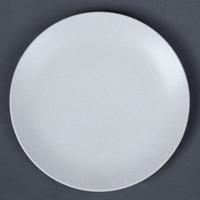 Piring Makan Putih Fusion 28cm
