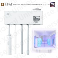 Dr.Meng Ultraviolet Toothbrush Sterilizer Automatic Toothpaste